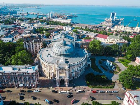 Aerial view Opera and Ballet Theater 写真素材