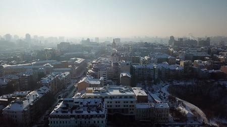 Aerial drone footage. Panorama of podil in kiev Banco de Imagens