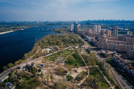 Kiev capital city of Ukraine. Aerial view. Stock fotó - 137379286