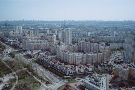 Kiev capital city of Ukraine. Aerial view. Stock fotó - 137379287