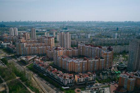 Kiev capital city of Ukraine. Aerial view. Stock fotó - 137379363