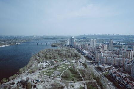 Kiev capital city of Ukraine. Aerial view. Stock fotó - 137379377
