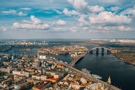 View of the Dnieper embankment, river station Stock Photo