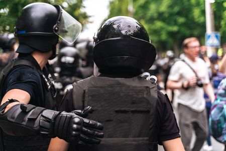 Police force to maintain order in the area during the rally