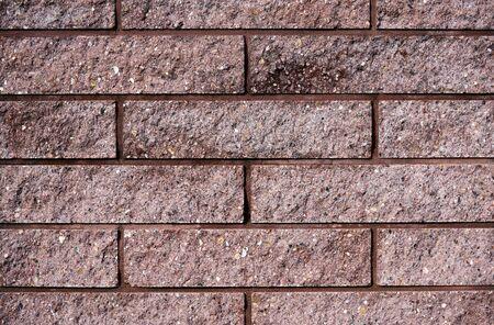 pink bricks wall. Bricks texure. Brick background. 写真素材