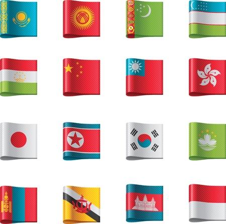 indonesien: Vector Fahnen. Asien, Teil 6
