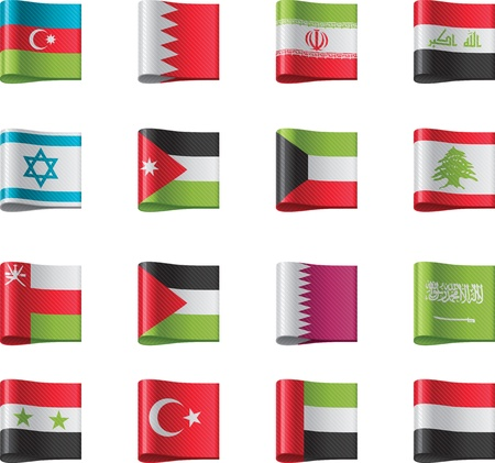 western asia: Vector flags. Asia, part 8