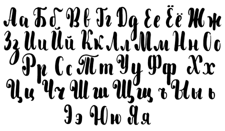 Cyrillic alphabet with lowercase and uppercase letters. Brush pen vector script. Russian alphabet by brushpen isolated on white. Trendy modern calligraphy letters of Russian language. Marker type sign Stock fotó - 111675552