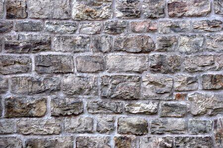 Old Stone Wall Reklamní fotografie