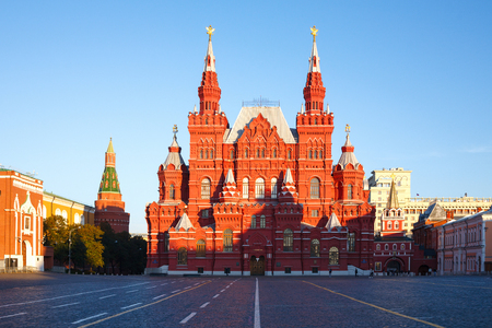 Russia. Moscow. Red square. Historical museum. At dawn.