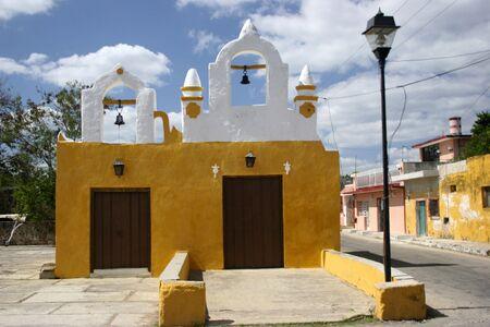 MEXICO, YUCATAN - IZAMAL THE YELLOW TOWN