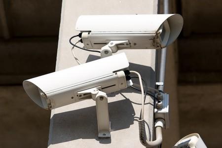 Berwachungsausrüstung  Standard-Bild - 7438201