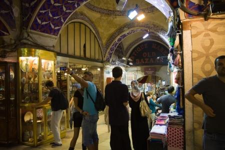 bazar: bazar
