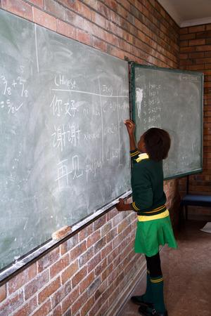 african school Editorial