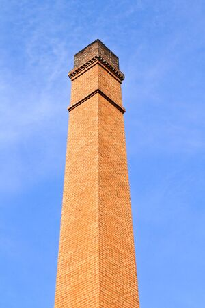 chimney rice mill