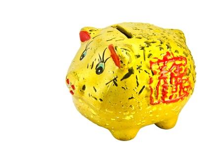 gloden: gloden piggy bank Stock Photo