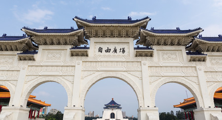 archways: The Chinese archways are located on Liberty Square (as written on the arches). Famous Chiang Kai-Shek Memorial Hall viewable in the middle of the arches. Liberty Square, Taipei, Taiwan.