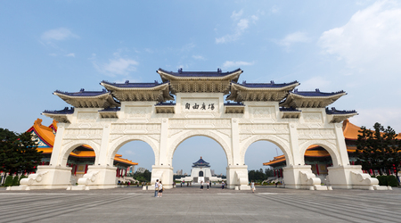 archways: TAIPEI TAIWAN-MAY 2:The Chinese archways of CKS (Chiang Kai Shek) Memorial Hall on Liberty Square on May 2, 2016 at Taipei Taiwan