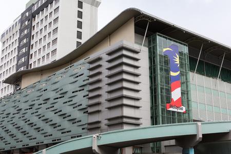 1malaysia: KUALA LUMPUR MALAYSIA-JUNE 24:Logo of 1Malaysia on building on June 24, 2016 at Kuala Lumpur Malaysia Editorial