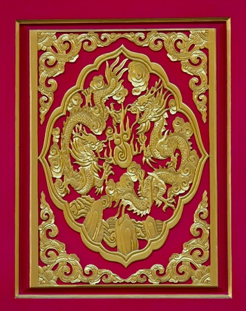 golden dragon art2 photo