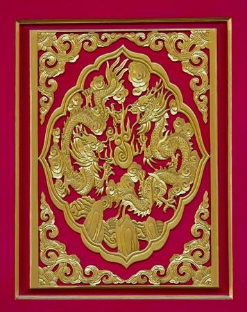 golden dragon art2 Stock Photo