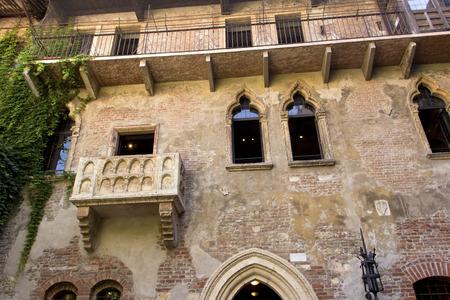 The house of Julia in Verona, Italy
