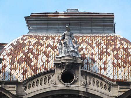 corporative: Detail of the Geozavod building in Belgrade before restoration