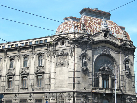 restoration: Geozavod building in Belgrade before restoration