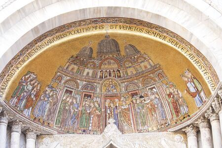 parable: The portal of St. Alipio on the St Marks Cathedral, Venice Stock Photo