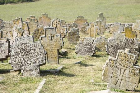 Ancient cemetery by Peters Church near Novi Pazar - Serbia Editöryel