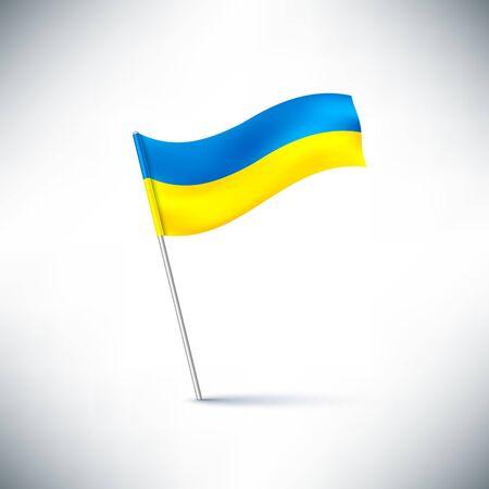 ukrainian flag: Waving Ukrainian flag isolated on white background illustration Illustration
