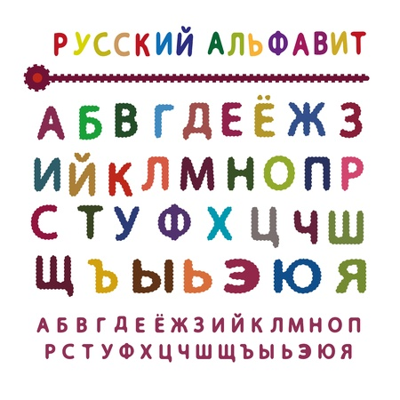 Russian funny alphabet Illustration