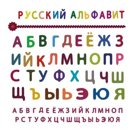 Russian funny alphabet Illustration