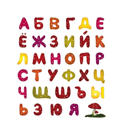 multicolored russian abc. Funny glossy letters. vector
