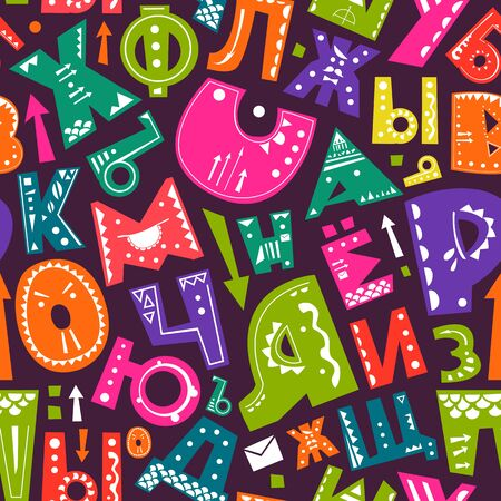 Abstract dark background with cyrillic russian alphabet letters. Cute seamless pattern with colorful letters. Illustration