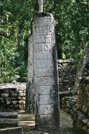 Calakmal Mayan ruins in jungle, Yucatan