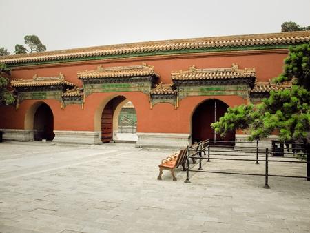 Gugun, Forbidden city photo