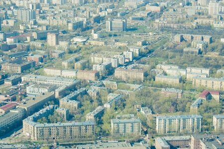 An aerial view of Moscow photo