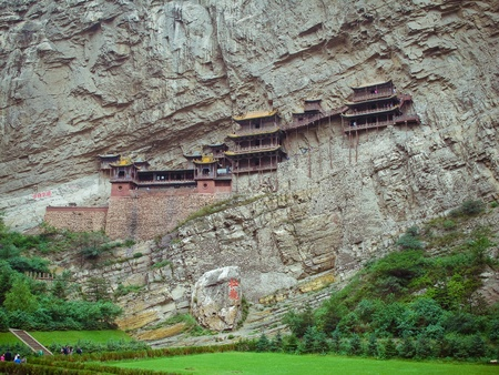 Hanging temple near Datong (China) photo