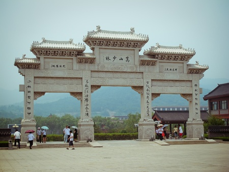 Main Gateway into Saolin Temple, Henan province, China.