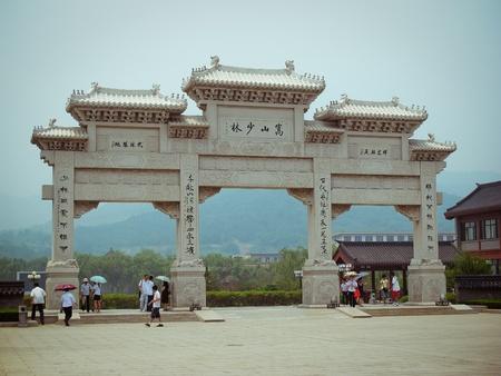 Principale porte d'entr�e dans le Temple Saolin, province du Henan, en Chine. Banque d'images - 10067618