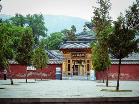 Shaolin Temple in Dengfeng of Henan Province, China. photo