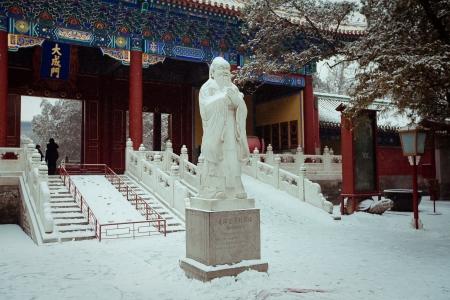 Confucius Temple in Beijing  photo