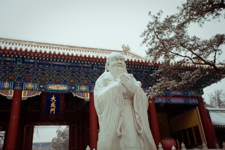 Confucius Temple in Beijing  Stock Photo