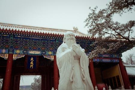 Confucius Temple in Beijing  Standard-Bild