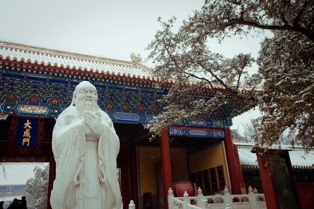 Confucius Temple in Beijing  photo