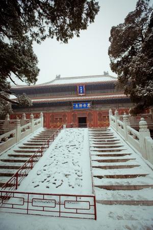 Confucius Temple in Beijing Stock Photo - 18043354
