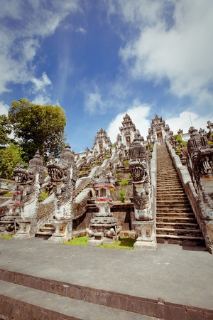 pura: Pura Lempuyang temple  Bali, Indonesia Stock Photo