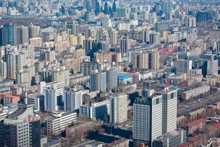 Airview panorama of Beijing, China photo
