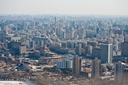 Airview panorama of Beijing, China photo